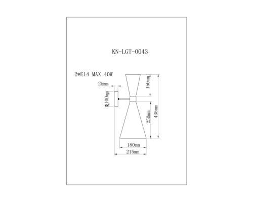 KN-LGT-0043